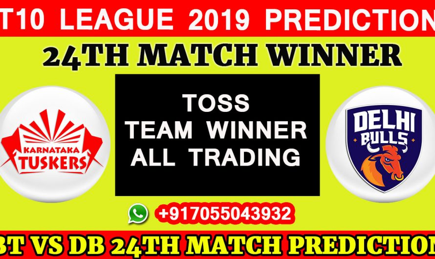 24TH Match T10 2019, Karnataka Tuskers vs Team Abu Dhabi, Match Prediction & TIPS, KT VS TAD,  T10 League 2019
