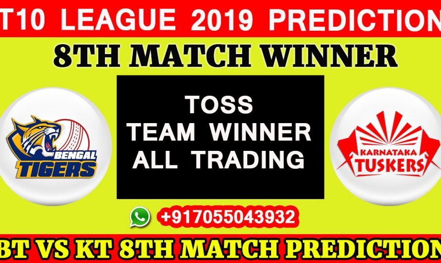 8TH Match T10 2019, Bangla Tigers vs Karnataka Tuskers, Match Prediction& TIPS, BT VS KT