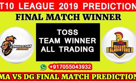 final match Maratha Arabians vs Deccan Gladiators