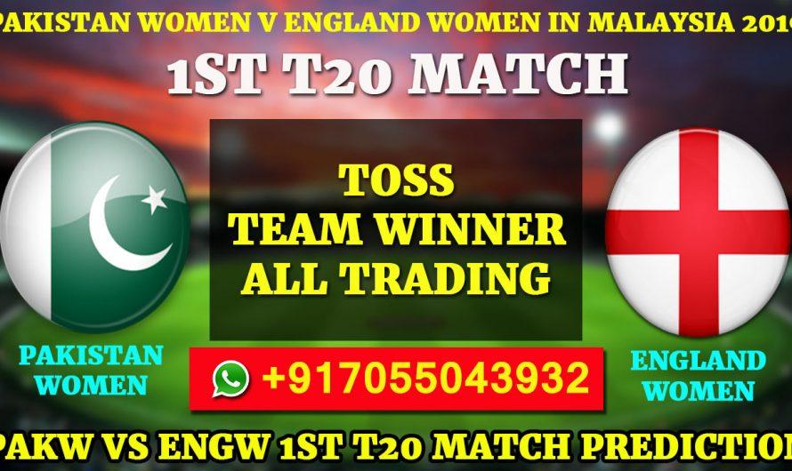 1ST T20 Match, Pakistan Women v England Women in Malaysia, 2019:PakistanvsEngland
