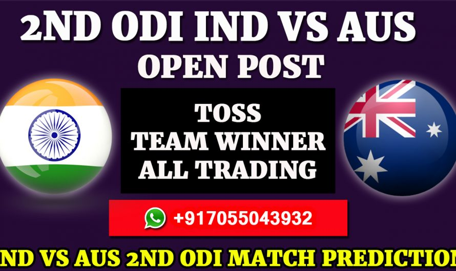 2ND ODI Match, Australia tour of India 2020: India vs Australia, Full Prediction & Tips