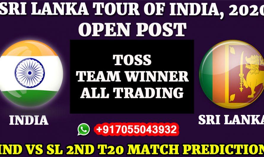 2ND T20 Match, Sri Lanka tour of India, 2020: India vs Sri Lanka, Full Prediction & Tips