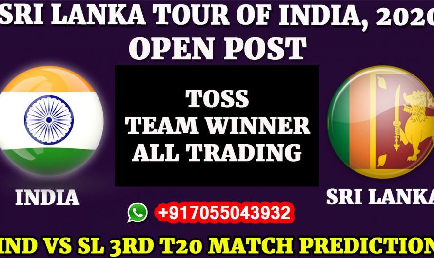 3RD T20 Match, Sri Lanka tour of India, 2020: India vs Sri Lanka, Full Prediction & Tips