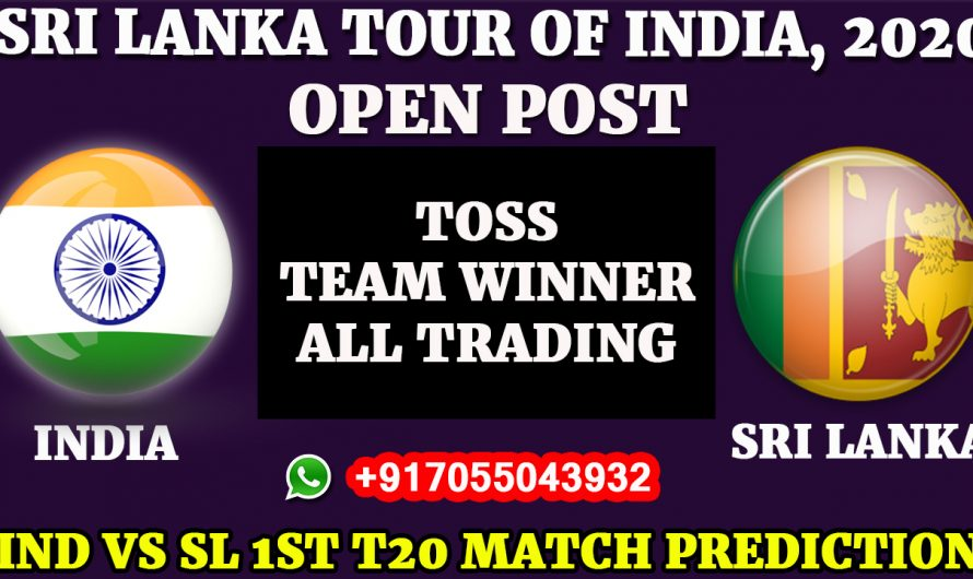 1ST T20 Match, Sri Lanka tour of India, 2020: India vs Sri Lanka, Full Prediction & Tips