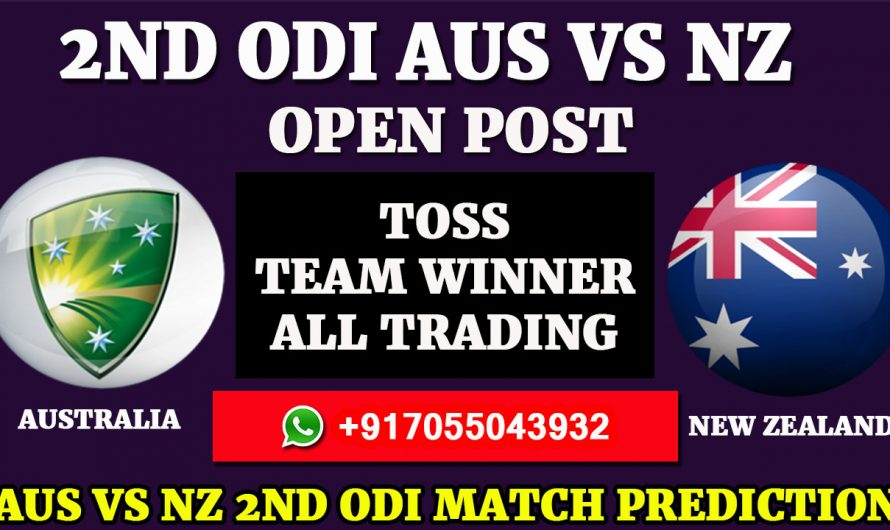 2ND ODI  Match, New Zealand tour of Australia 2020: Australia vs New Zealand, Full Prediction & Tips AUS VS NZ