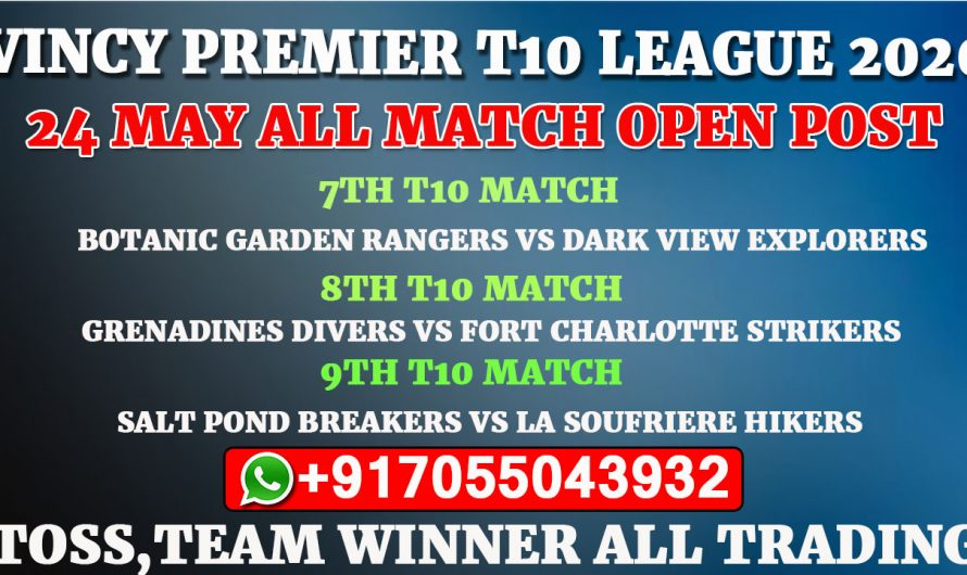 Vincy Premier T10 League 2020: 24 May All Match, Full Prediction & Tips