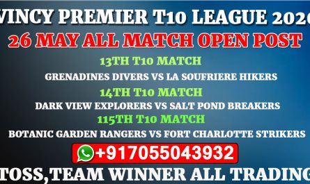 26th May All Match