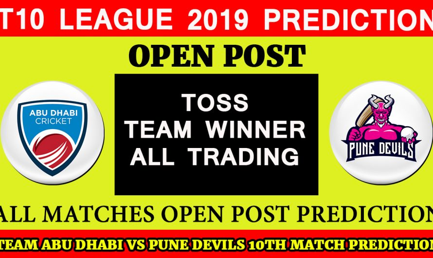 31ST JAN ALL Match, Abu Dhabi T10 League 2021, Match Prediction & Tips