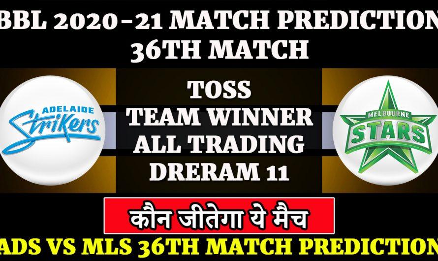 36thmatch, BBL 2020-21,Adelaide Strikers vs Melbourne Star,ADS vs MLS, Match Prediction & Tips