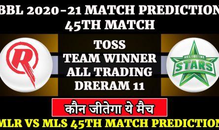 MLR vs MLS