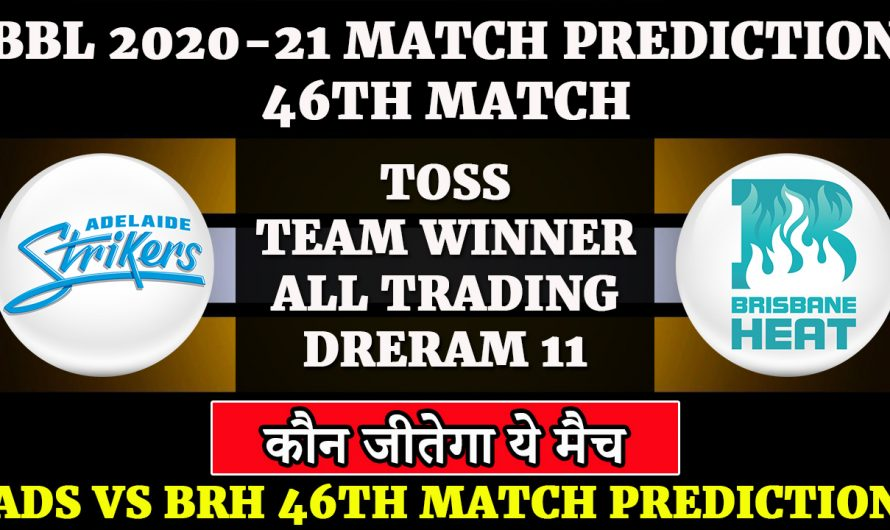 46th match, BBL 2020-21, Adelaide Strikers vs Brisbane Heat, ADS vs BRH, Match Prediction & Tips