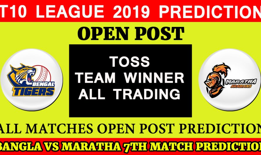 30th JAN ALL Match, Abu Dhabi T10 League 2021, Match Prediction & Tips