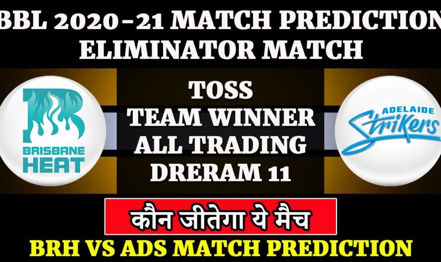Eliminator Match, BBL 2020-21, Brisbane Heat vs Adelaide Strikers, BRH VS ADS, Match Prediction & Tips