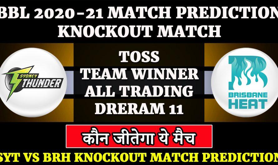 Knockout Match, BBL 2020-21, Sydney Thunder vs Brisbane Heat, SYT VS BRH, Match Prediction & Tips