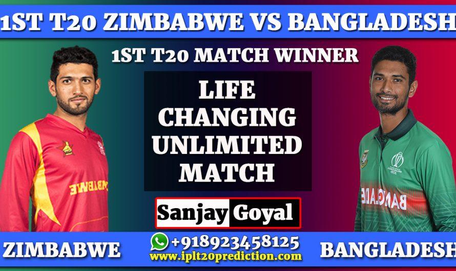1st T20 Match Prediction Zimbabwe vs Bangladesh, Zim vs Ban Dream11, Sanjay Goyal +918923458125, +917088099834