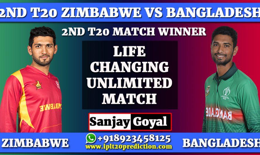 2nd T20I Match Prediction Zimbabwe vs Bangladesh, ZIM vs BAN Dream11 Prediction, Sanjay Goyal +918923458125, +917088099834