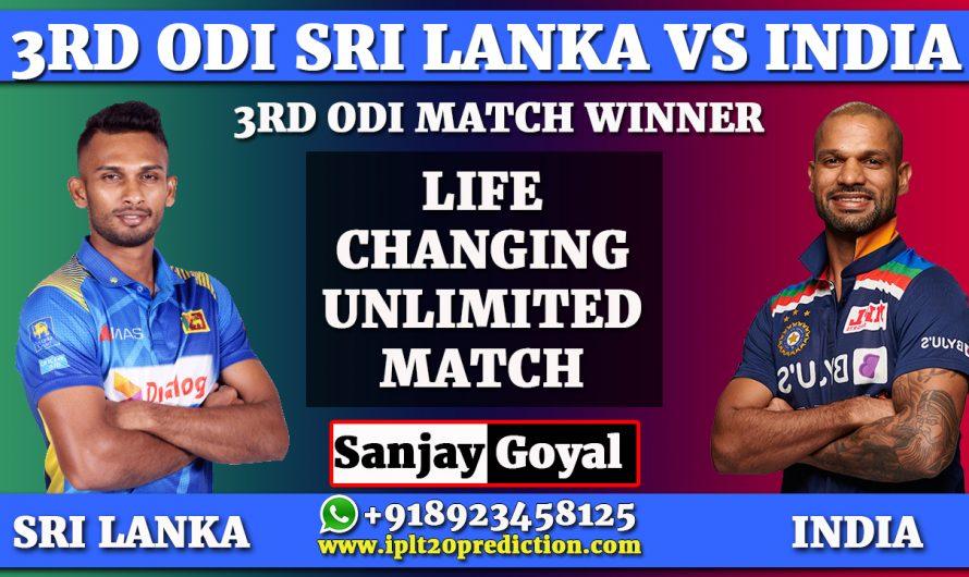 3rd ODI Match Prediction Sri Lanka vs India, SL vs IND Dream11 Prediction, Sanjay Goyal +918923458125, +917088099834