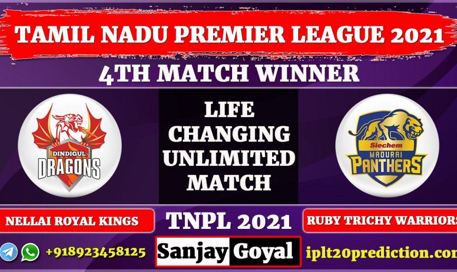 4th Match TNPL 2021 Prediction, Dindigul Dragons vs Madurai Panthers Dream11 Prediction, Sanjay Goyal +918923458125, +917088099834
