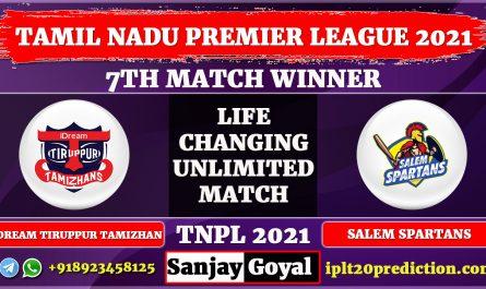 7th match IDream Tiruppur Tamizhans vs Salem Spartans
